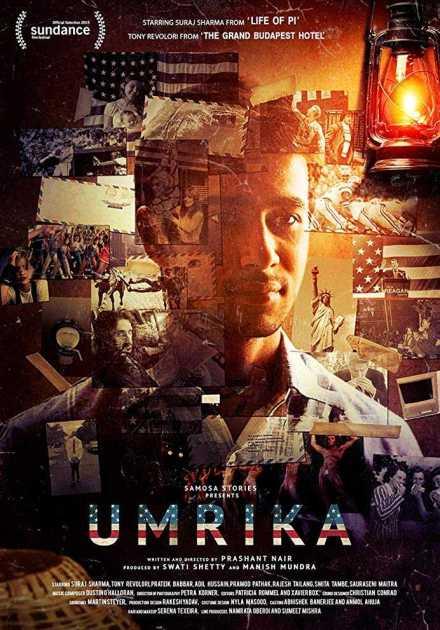 فيلم Umrika 2015 مترجم