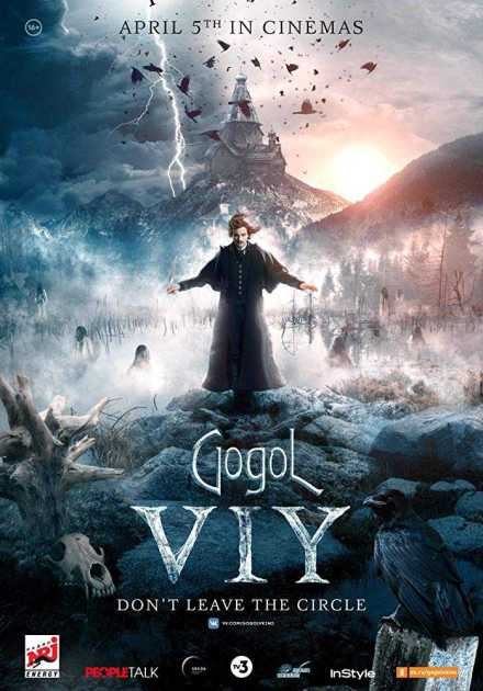 فيلم Gogol. Viy 2018 مترجم