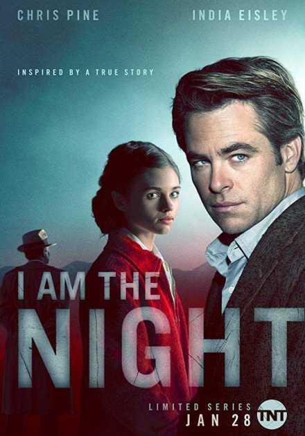 مسلسل I Am the Night