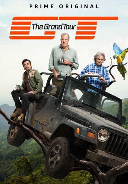 برنامج The Grand Tour – الموسم الثالث