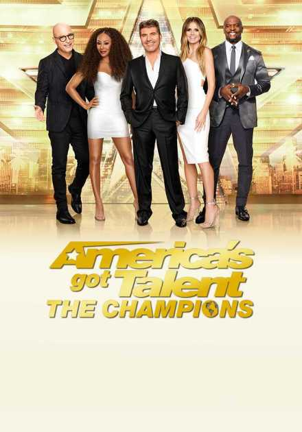 برنامج America's Got Talent: The Champions الموسم الأول