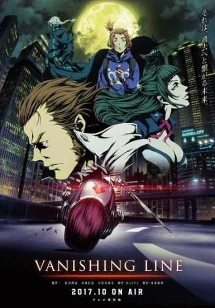 أنمي Garo – Vanishing Line