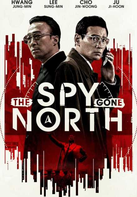 فيلم The Spy Gone North 2018 مترجم