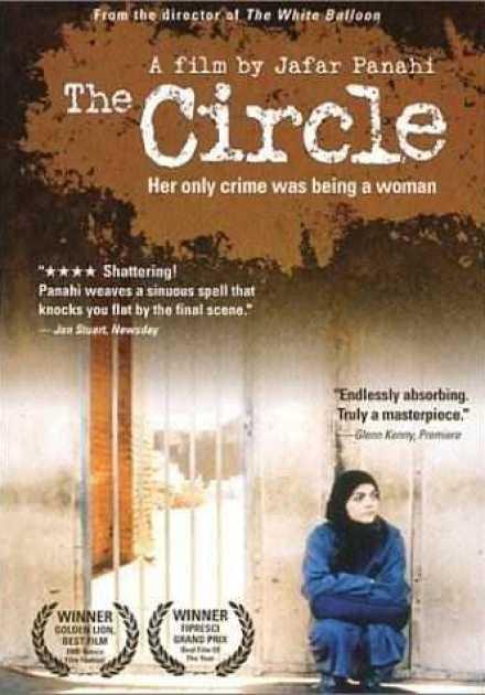 فيلم The Circle 2000 مترجم