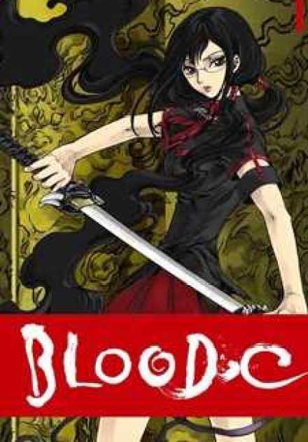 أنمي Blood-C