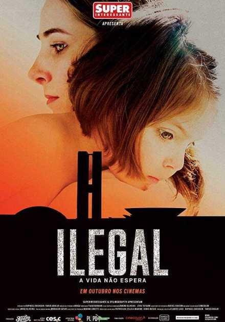 فيلم Ilegal 2014 مترجم