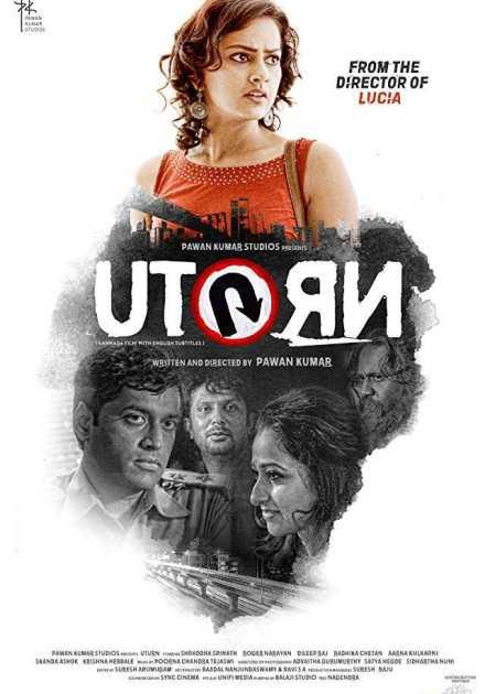 فيلم U Turn 2016 مترجم