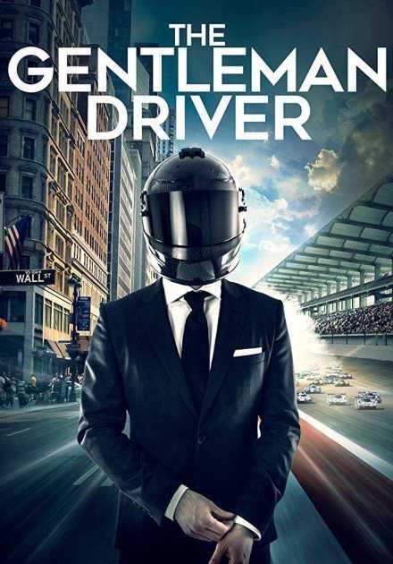 فيلم The Gentleman Driver 2018 مترجم