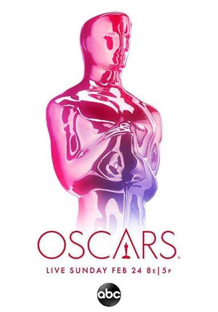 حفل توزيع جوائز الأوسكار الحادي والتسعون The Oscars 2019 مترجم