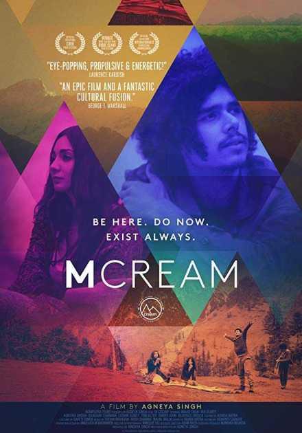فيلم M Cream 2014 مترجم
