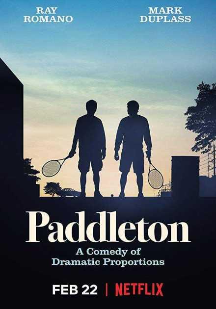 فيلم Paddleton 2019 مترجم