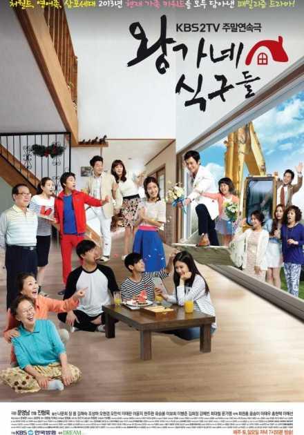 مسلسل King's Family