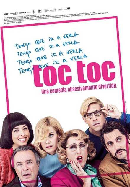 فيلم Toc Toc 2017 مترجم