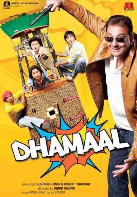 فيلم Dhamaal 2007 مترجم
