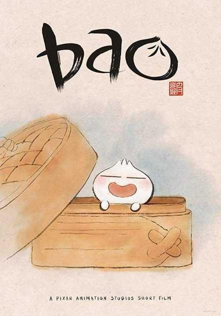 فيلم Bao 2018 مترجم