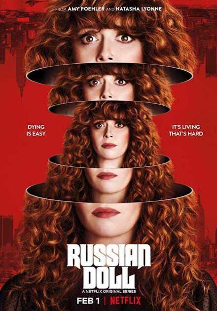 مسلسل Russian Doll الموسم الأول