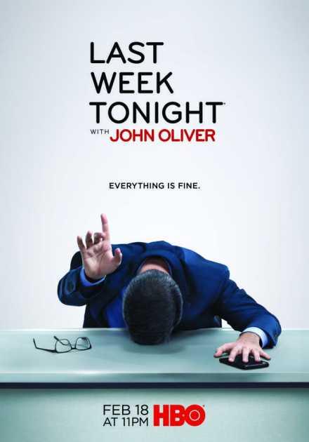 برنامج Last Week Tonight with John Oliver
