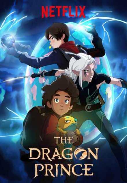 مسلسل The Dragon Prince الموسم الثاني