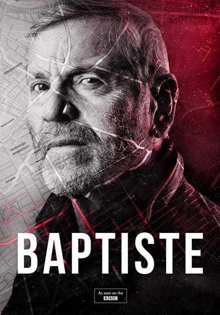 مسلسل Baptiste