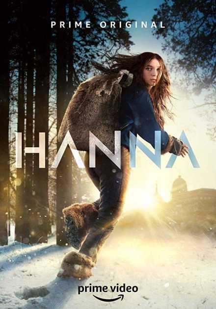 مسلسل Hanna