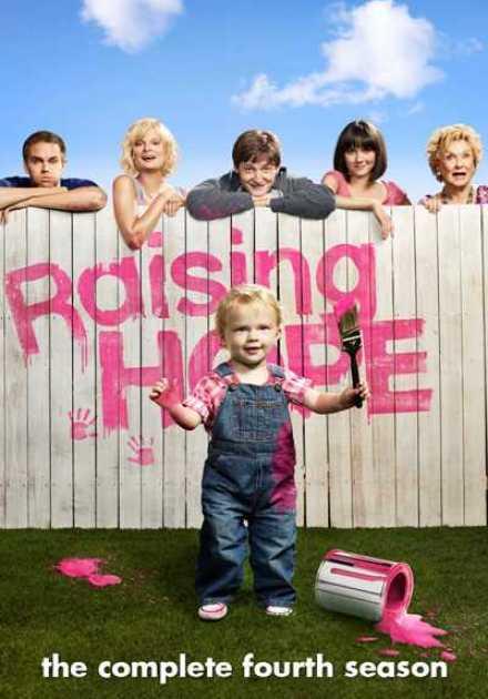 مسلسل Raising Hope