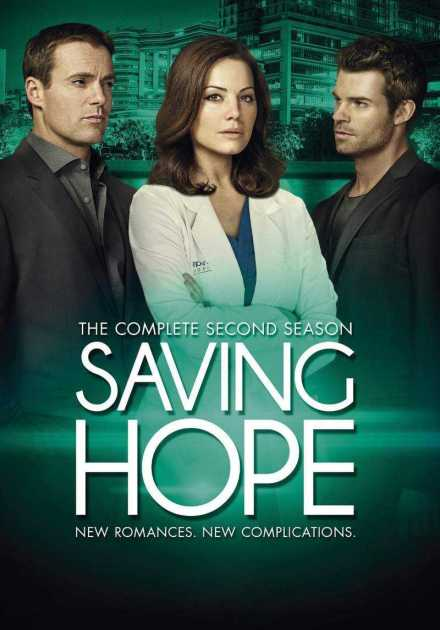 مسلسل Saving Hope الموسم الثاني