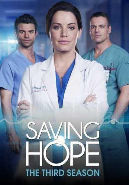 مسلسل Saving Hope الموسم الثالث
