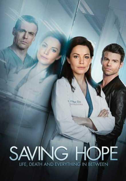 مسلسل Saving Hope الموسم الرابع