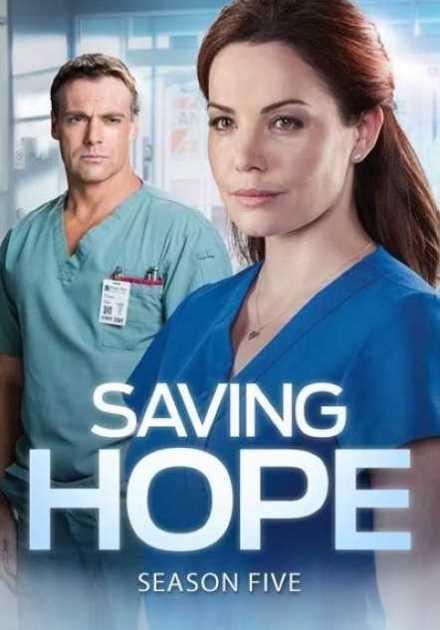 مسلسل Saving Hope الموسم الخامس