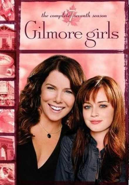 مسلسل Gilmore Girls الموسم السابع