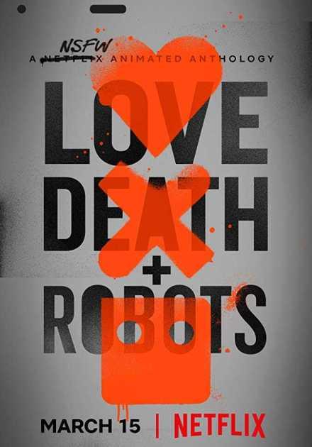 مسلسل Love, Death & Robots