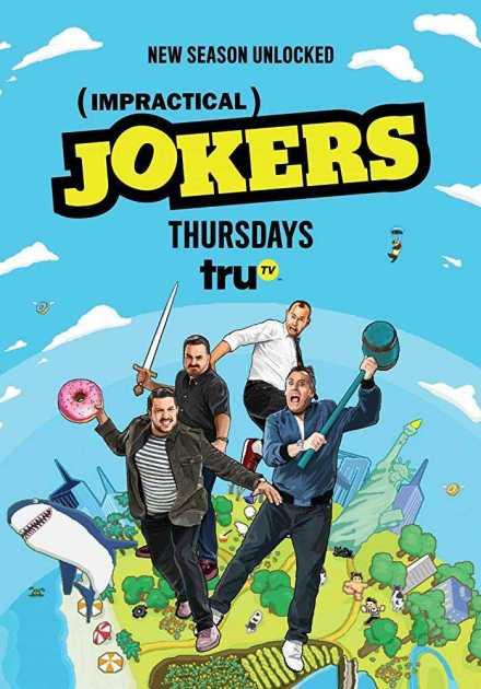 برنامج Impractical Jokers الموسم الثامن