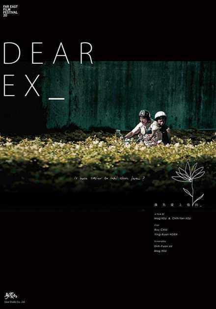 فيلم Dear Ex 2018 مترجم