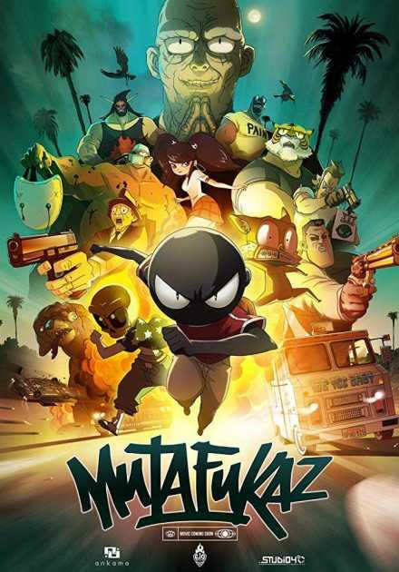 فيلم Mutafukaz 2017 مترجم