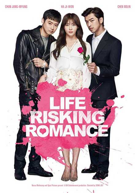 فيلم Life Risking Romance 2015 مترجم