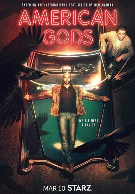مسلسل American Gods الموسم الثاني