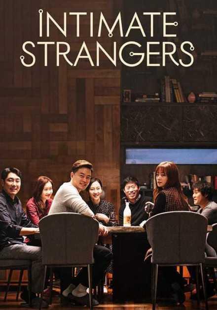 فيلم Intimate Strangers 2018 مترجم