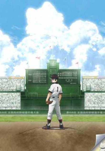 أنمي Mix: Meisei Story الموسم الأول