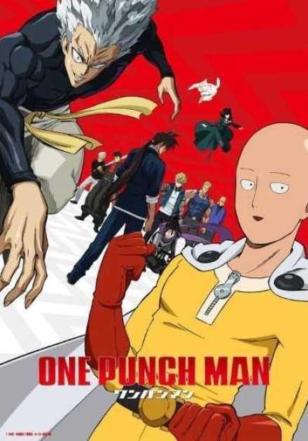 أنمي One Punch Man الموسم الثاني