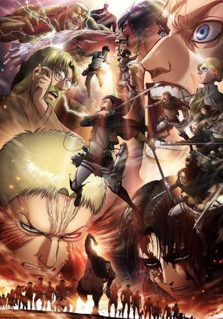 أنمي Attack on Titan الموسم الثالث