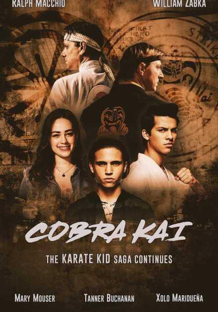 مسلسل Cobra Kai الموسم الثاني