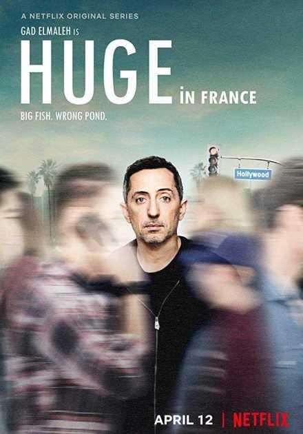مسلسل Huge in France