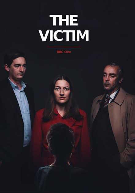 مسلسل The Victim
