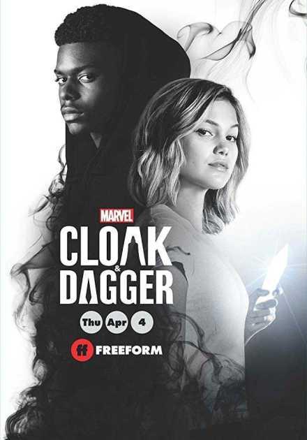 مسلسل Cloak & Dagger الموسم الثاني