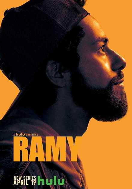 مسلسل Ramy