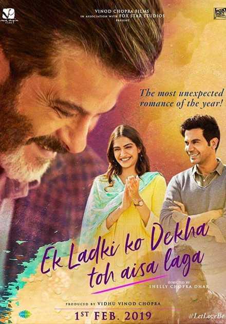 فيلم Ek Ladki Ko Dekha Toh Aisa Laga 2019 مترجم