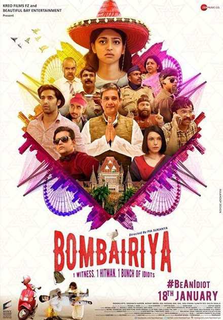 فيلم Bombairiya 2019 مترجم