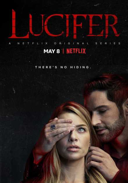 مسلسل Lucifer الموسم الرابع
