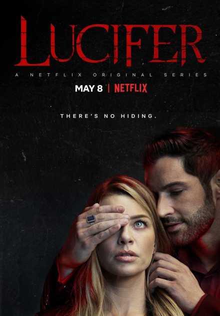 مسلسل Lucifer