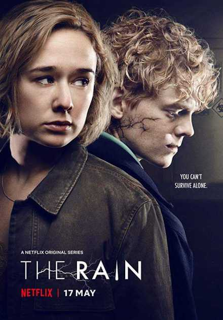 مسلسل The Rain الموسم الثاني